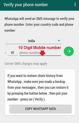 GB Whatsapp Apk Screenshots